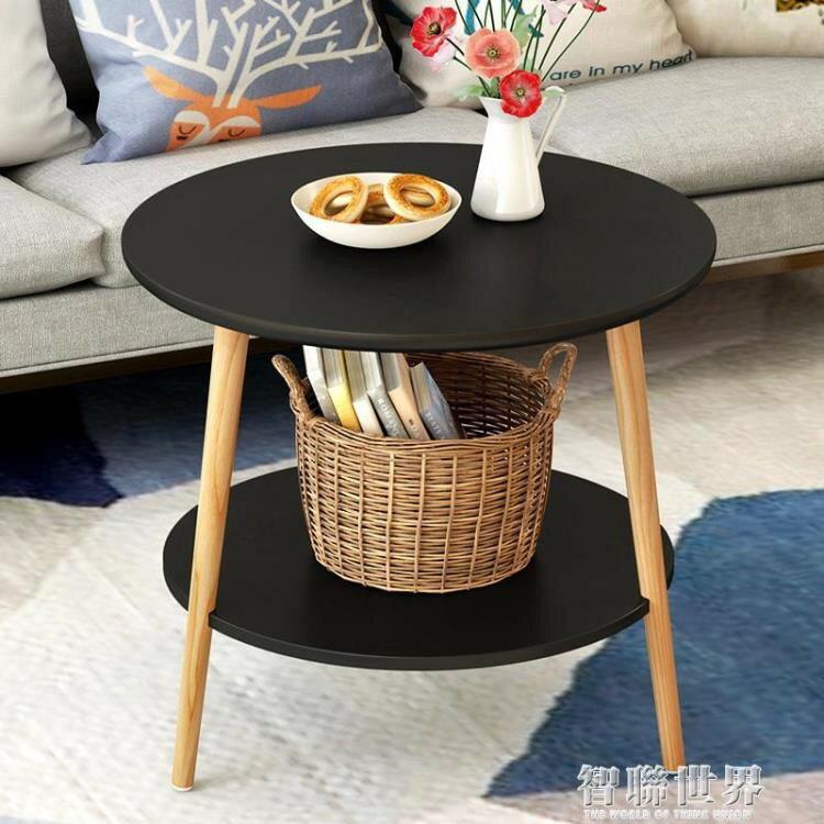 茶几 北歐簡約現代角幾客廳迷你小圓桌沙發邊幾簡易實木圓形小茶幾邊桌 ATF