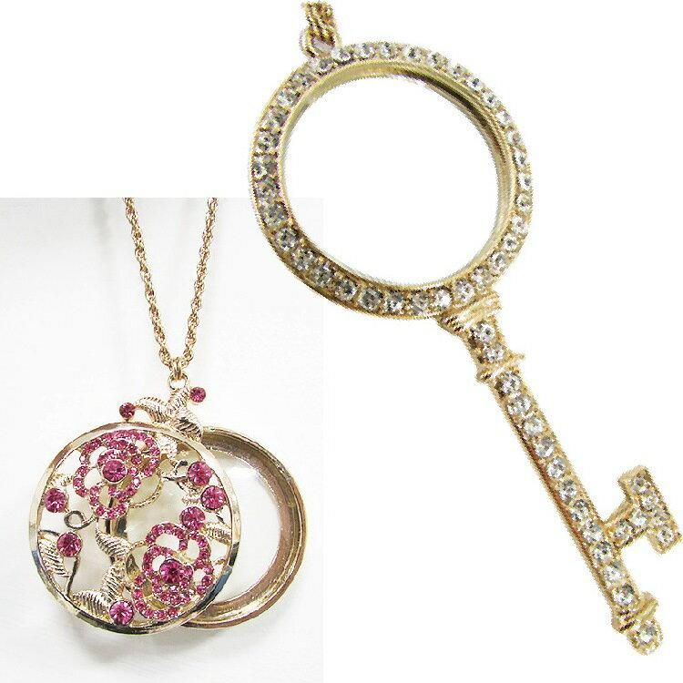 放大鏡 - 項鍊放大鏡 人工寶石鑲嵌 隨身佩戴 造型美麗又實用*可超取* [ZHCN1767]