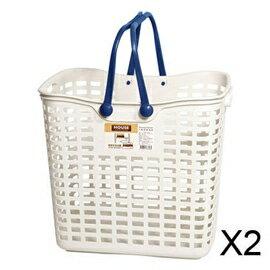 【nicegoods】 家家好-洗衣籃(35公升)(2個/組)(塑膠 衣物收納 置衣籃)