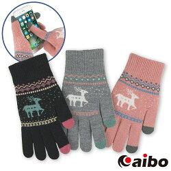 aibo 寒冬必備 麋鹿圖案針織觸控保暖手套 手機平板電腦觸控螢幕手套 保溫手套 透氣手套 觸控手套