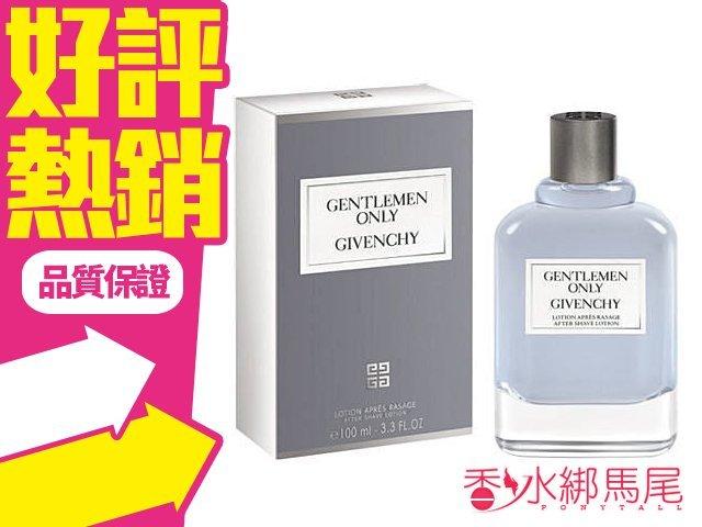 GIVENCHY 紀梵希 Gentlman Only 都會紳士男性淡香水 香水空瓶分裝 5ML◐香水綁馬尾◐