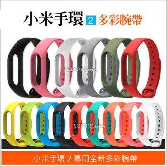 小米手環2 腕帶 運動 智慧 手環 錶環 手錶 錶帶 替換