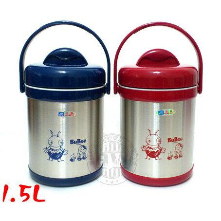 三光牌源味二層高真空不銹鋼提鍋1.5L/2L【單入】H-1500 H-2000 燜燒鍋 悶燒提鍋湯鍋