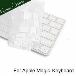 Apple Magic Keyboard 專用 防塵可水洗鍵盤保護膜 RT-KBHB10 Green Onions