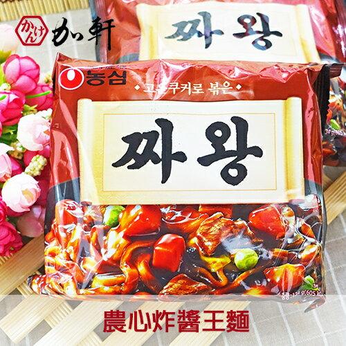 《加軒》韓國農心炸醬王麵(效期2017.05.06)