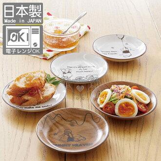 日本製三鄉迪士尼小熊維尼陶瓷餐盤圓盤5入組木紋風可微波281604海渡