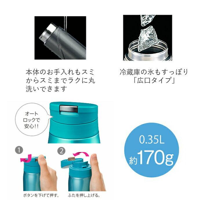 日本Tiger虎牌 超人氣 夢幻輕量保溫瓶 水瓶 水壺  /  黑色  / 350ml  /  MCX-A035-KL  / 日本必買代購 / 日本樂天直送。件件免運 7