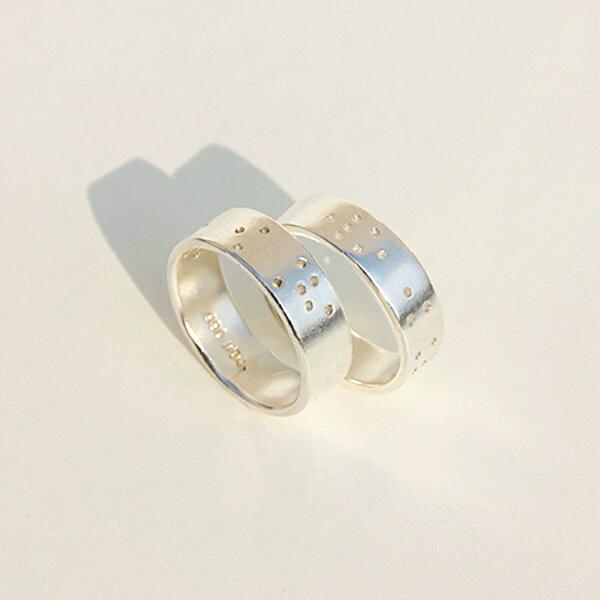 [UNIDO] 原創手作 「我愛你」點字99純銀戒指-對戒套組/ 尺寸定製/ 刻字服務/ 定情戒/ 友情戒/ 情人節禮物