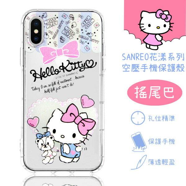【HelloKitty】iPhoneXSX(5.8吋)花漾系列氣墊空壓手機殼(搖尾巴)