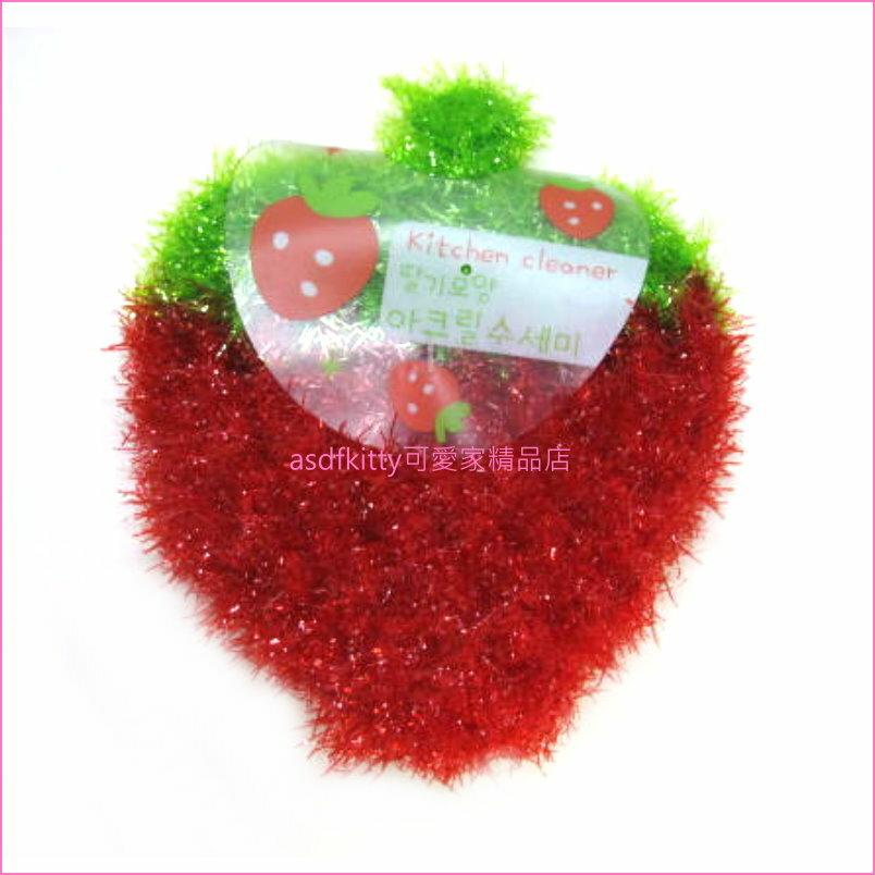 asdfkitty可愛家☆草莓造型菜瓜布(免用清潔劑)-韓國製