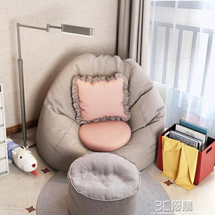 懶人沙發豆袋小戶型網紅單人榻榻米臥室凳子可愛少女地上沙發椅子【免運】