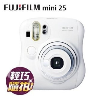 Fujifilm instax mini 25 拍立得 相機 白色 公司貨正經800
