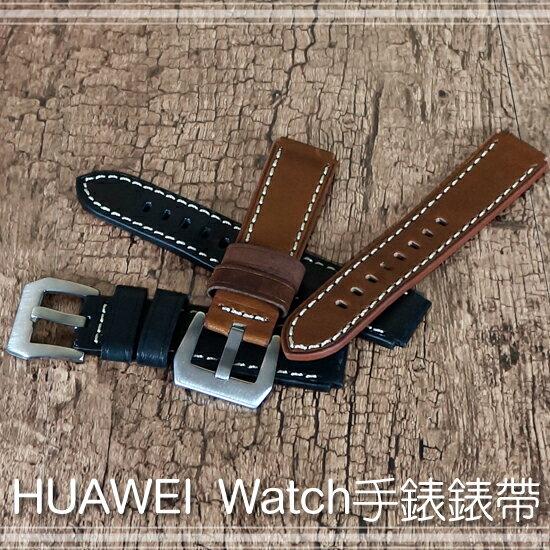 【進口真皮】華為 HUAWEI Watch 智慧手錶專用錶帶/手錶腕帶用錶帶/帶經典扣式錶環/替換式