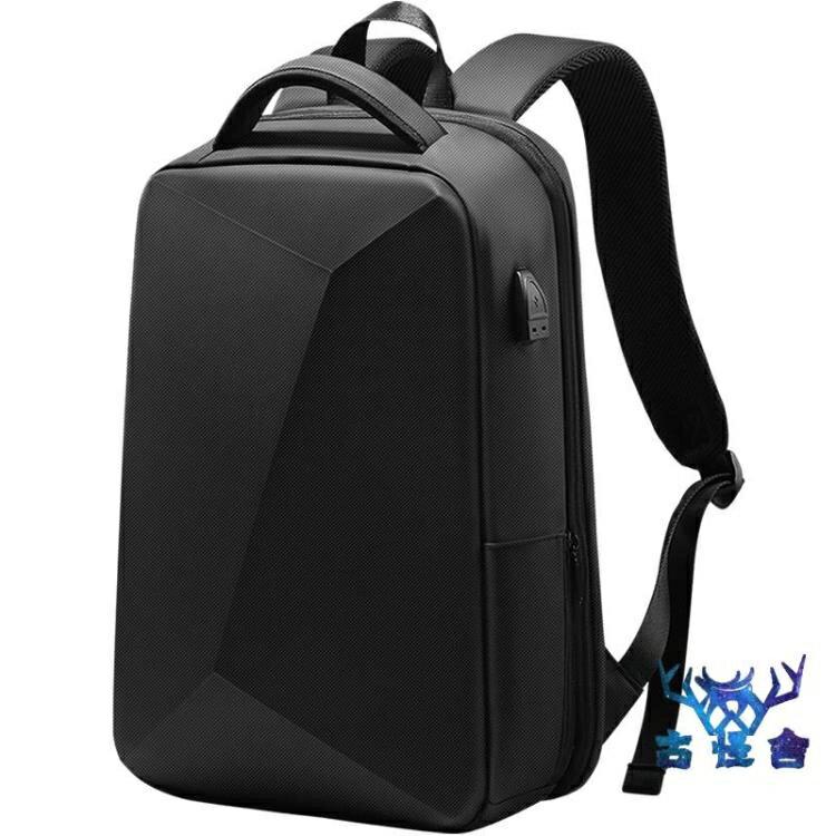 後背包雙肩包男士15.6寸薄款電腦書包休閒時尚潮流