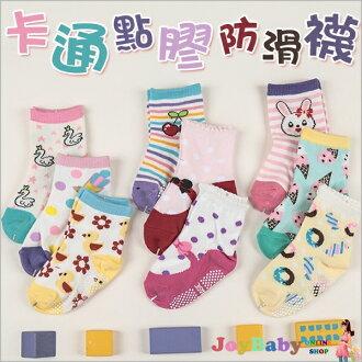 兒童襪子短襪地板襪純棉防滑襪 【JoyBaby】