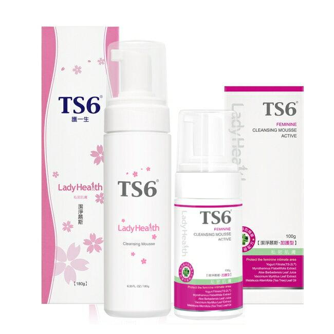 TS6護一生私密全方位潔淨慕斯組(潔淨慕斯180ML + 加護型100ML)