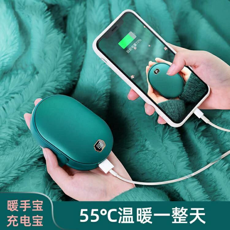 新品幸運帶usb暖手寶充電寶 便攜式二合一移動電源暖手寶禮品定制隨身攜帶移動電源