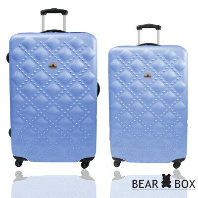 Bear Box 時尚香奈兒系列霧面24吋+20吋旅行箱 / 行李箱 4