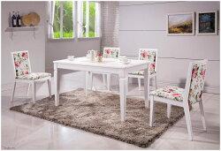 【尚品傢俱】HY-B460-01  安娜鄉村白色4.3尺餐桌