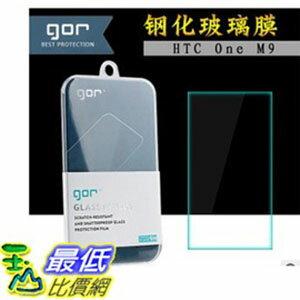 [玉山最低比價網] 鋼化玻璃膜 GOR 果然 HTC One M9 Desire 626 Desire 526G Desire 820 EYE 9H 2.5D 弧邊防爆膜( G54) dd