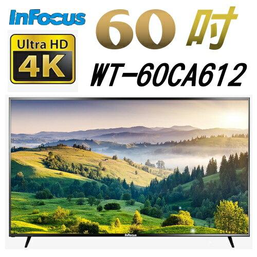 ~ 到府 ~~InFocus~4K LED智慧聯網顯示器 60吋 ~WT~60CA612~