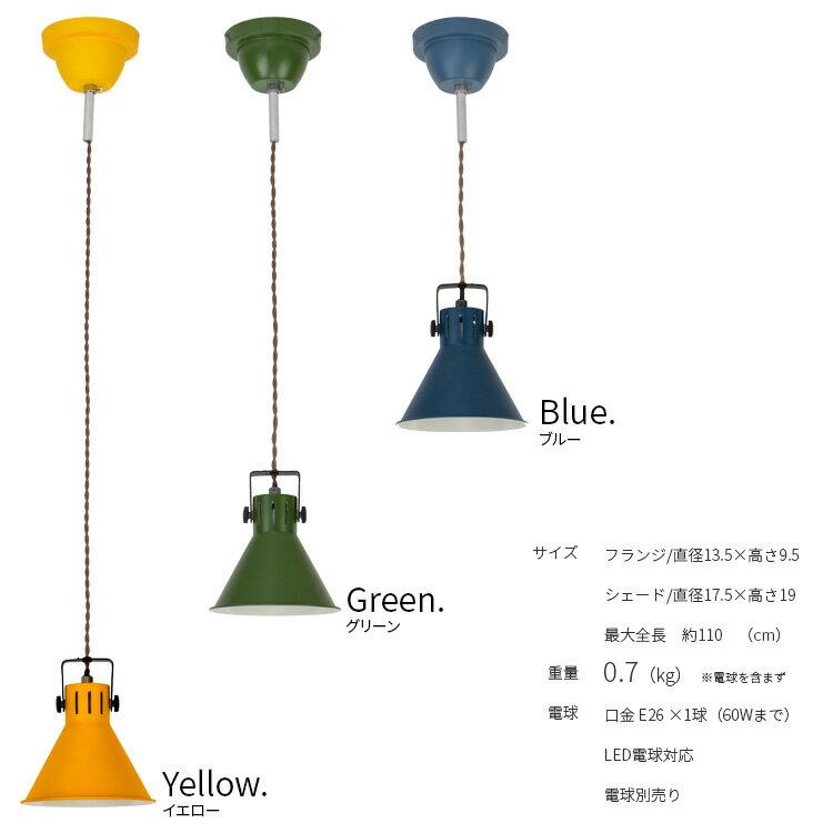 【現貨 免運】燈飾 吸頂燈 吊燈  室內設計 居家裝潢 日本設計 療癒系 復古 繽紛 吊燈【ALONZA PENDANT 愛媛家居】 9