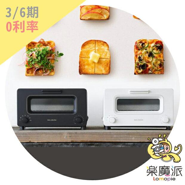 『樂魔派』日本代購 BALMUDA 百慕達 The Toaster K01E 蒸氣 烤麵包機 吐司機 烤箱 簡約設計 日本烤吐司神器