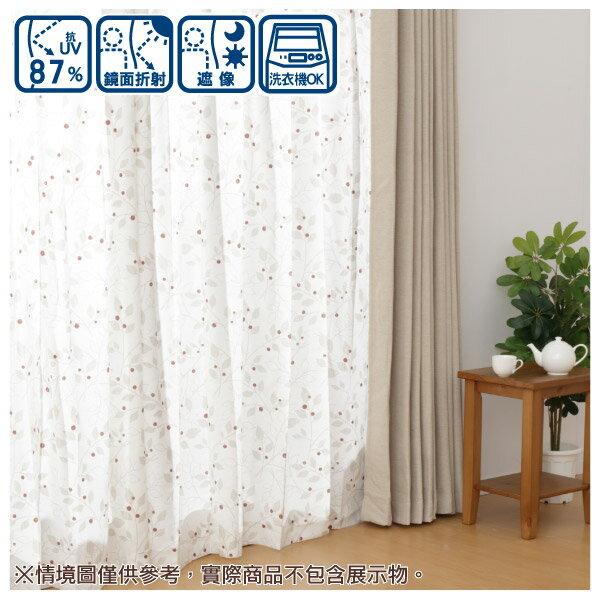 蕾絲窗簾 G HOLIDAY LEAVES OR 150×176 ×1 NITORI宜得利家居 0