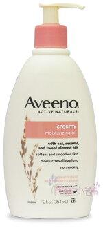 【彤彤小舖】 Aveeno-Naturals燕麥潤膚保濕乳液(純燕麥油).12oz./354ml..美國進口