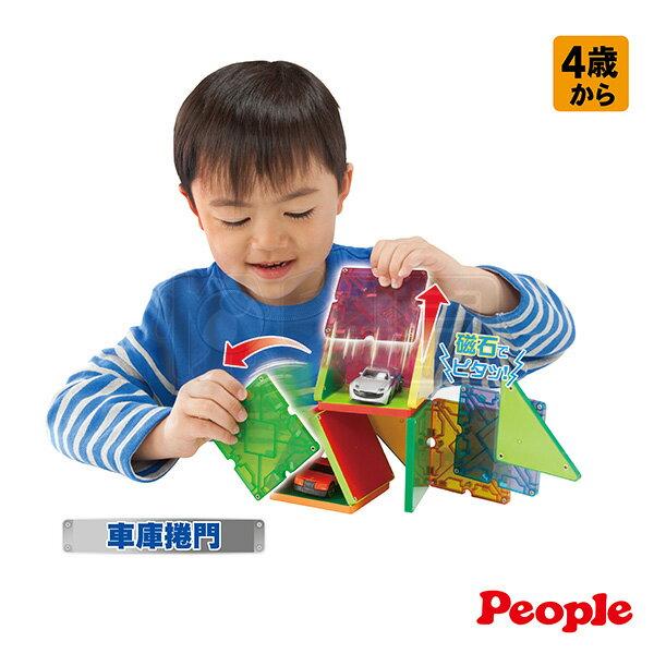 Weicker唯可People男孩的益智磁性積木組合【悅兒園婦幼生活館】