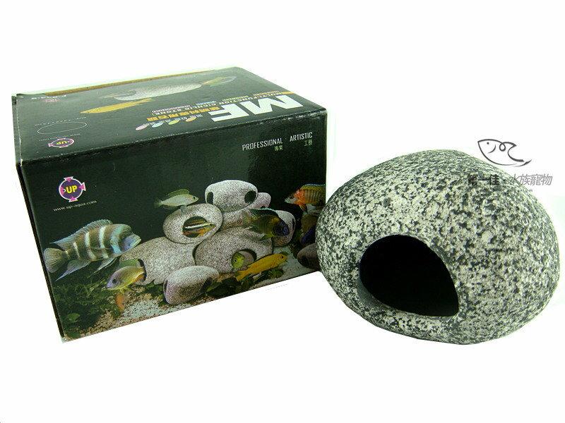 [第一佳 水族寵物] 台灣雅柏UP MF精緻陶瓷系列-慈鯛專用石頭 [S款] (繁殖、躲藏、過濾、裝飾)