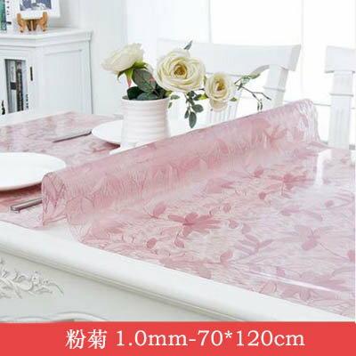 【1.0mm軟玻璃桌墊-70*120cm-1款組】PVC桌布防水防燙防油免洗膠墊(可定制)-7101001