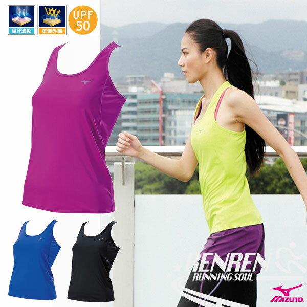 MIZUNO美津濃女路跑背心(紫紅)百搭、吸汗快乾、抗紫外線