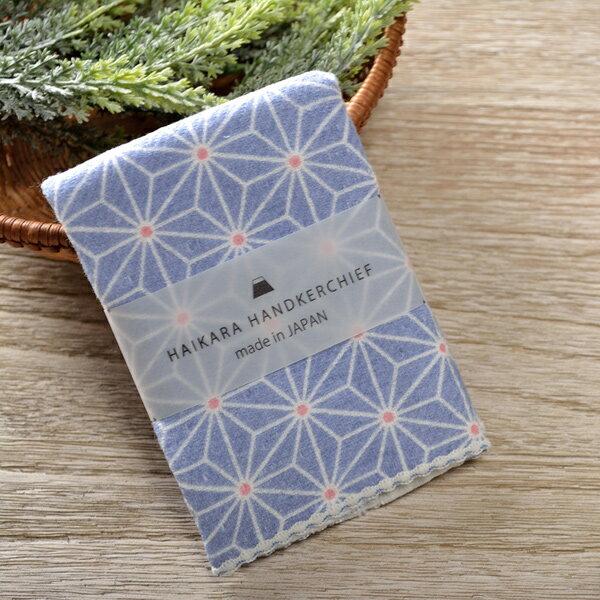 日本今治 - KONTEX - Haikara asanoha方巾(藍)《日本設計製造》