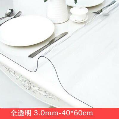 【3.0mm軟玻璃桌墊-40*60cm-2個組】PVC餐桌茶几桌布防水防燙防油免洗膠墊(可混搭)-7101001