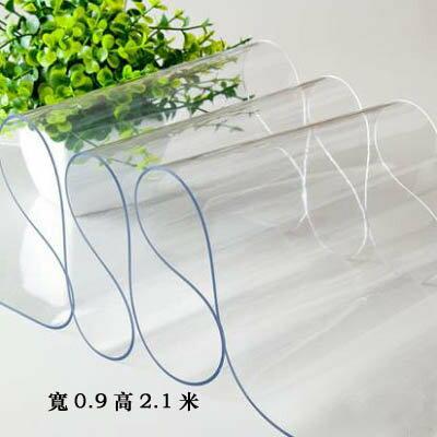 【2.5mm透明白PVC軟玻璃門-寬0.9高2.1米6片-1套組】軟門簾擋風防蚊防熱(可定制)-7101001