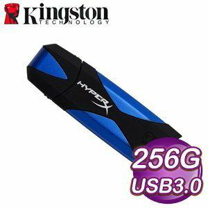 *╯新風尚潮流╭*金士頓 256G 256GB DataTraveler HyperX 超高速 隨身碟 DTHX30/256GB