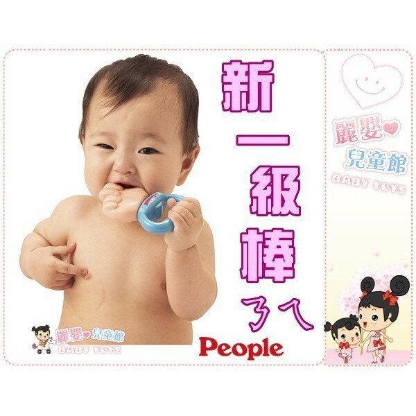 麗嬰兒童玩具館~日本People專櫃安全玩具-新一級棒ㄋㄟ-公司貨 1