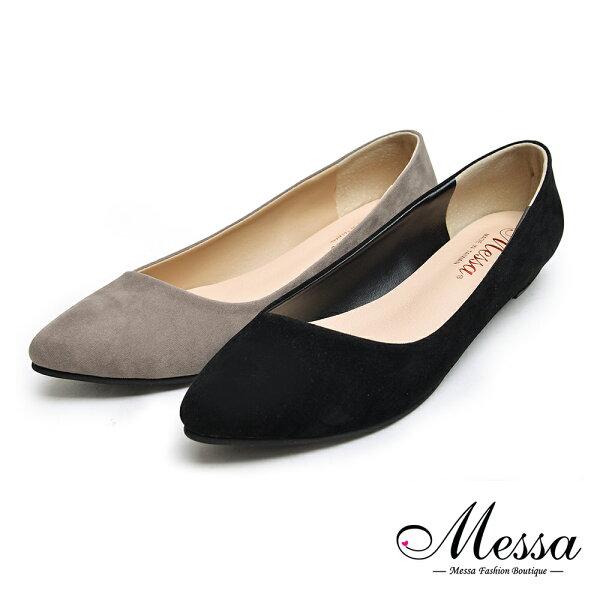 【Messa米莎專櫃女鞋】MIT優雅簡約素面絨面內真皮低跟尖頭鞋-二色