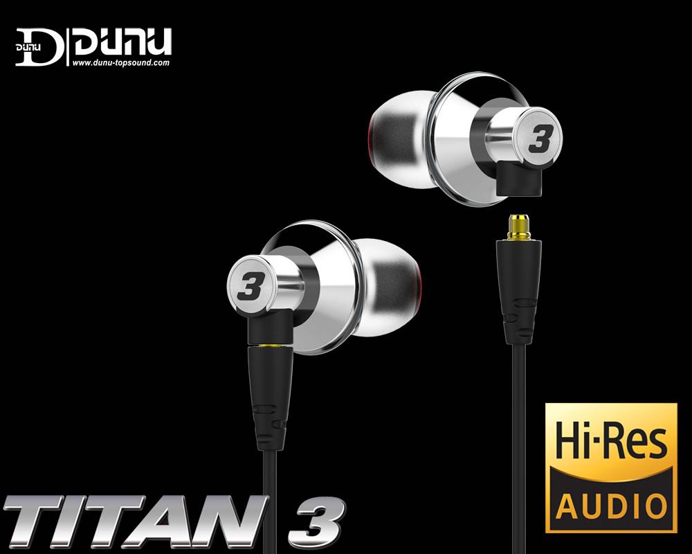 <br/><br/>  志達電子 TITAN3 人聲樂器 達音科 DUNU TITAN 3 頂級納米鈦晶膜 可換線式 耳道式耳機 Hi-Res 認證 公司貨<br/><br/>