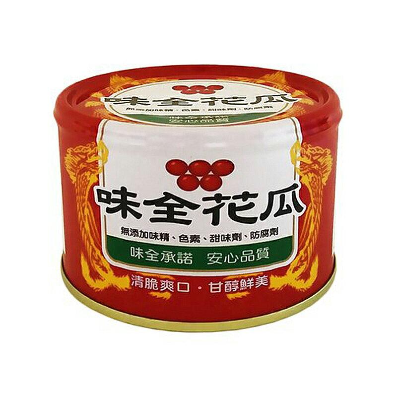 味全花瓜170g(3入)/組【康鄰超市】