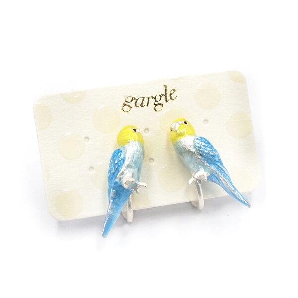 〔APM飾品〕日本gargle春風鳥語虎皮鸚鵡耳環(耳針款)(耳夾款)(抗過敏)