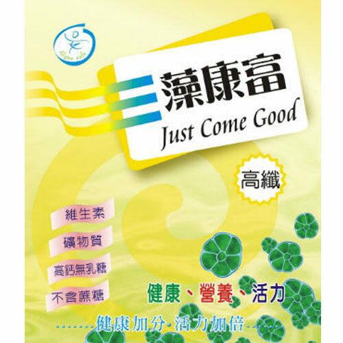 藻康富(高纖)均衡營養品-3Kg