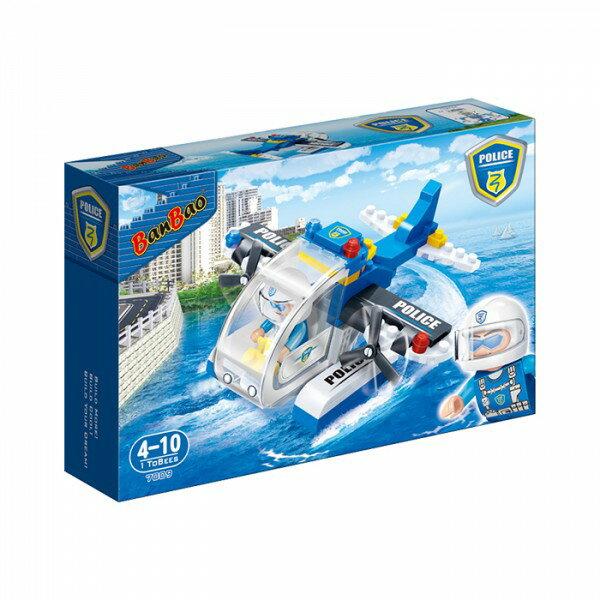 【BanBao 積木】新警察系列-警用水陸飛機 7009  (樂高通用) (單筆訂單購買再加送積木拆解器一個)