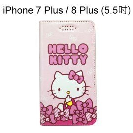 HelloKitty彩繪皮套[嘟嘴]iPhone7Plus8Plus(5.5吋)【三麗鷗正版】