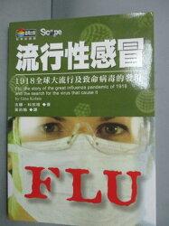 【書寶二手書T3/醫療_HNE】流行性感冒-1918流感全球大流行及致命病毒的發現_黃約翰