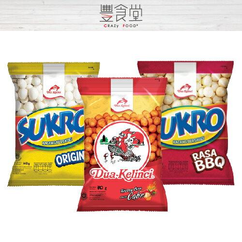 異國零食 印尼雙兔 DUA KELINCI 脆皮花生 140g 原味 / 辣味 / BBQ燒烤