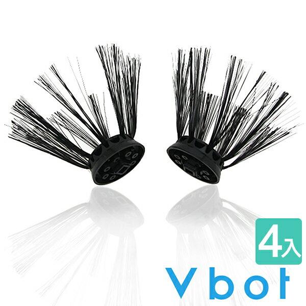 掃地機/刷頭 Vbot 迷你型掃地機專用 刷頭(4入) MIT台灣製 完美主義【Y0013】