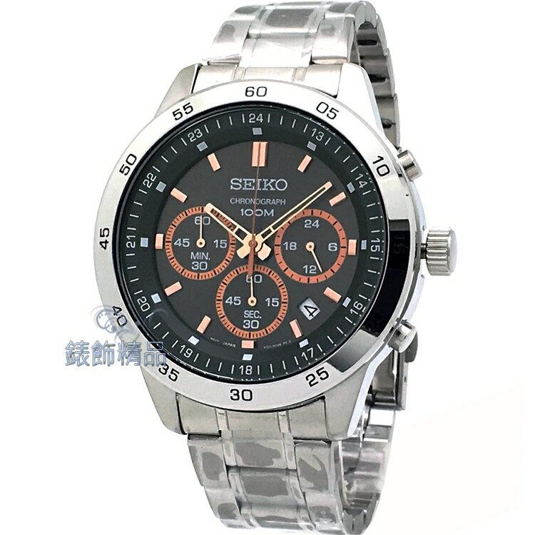 【錶飾精品】SEIKO手錶 精工表 鐵灰面金屬橘 日期 三眼計時 鋼帶男錶 全新原廠正品 SKS521P1 生日情人禮物