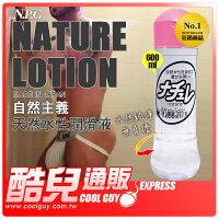 極薄0觸感推薦到【600ml】日本 NPG 自然主義天然水性潤滑液 NATURE LOTION 暢銷日本的國民潤滑液 日本製造